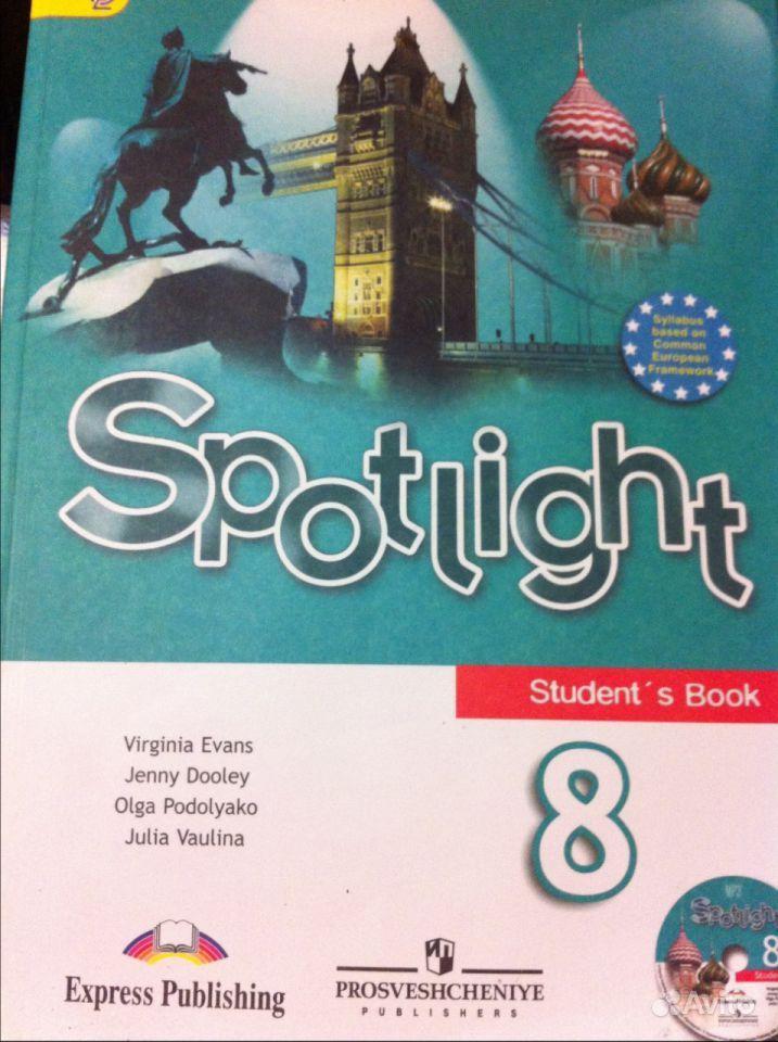 Как сделать английский язык 6 класс spotlight рабочая тетрадь