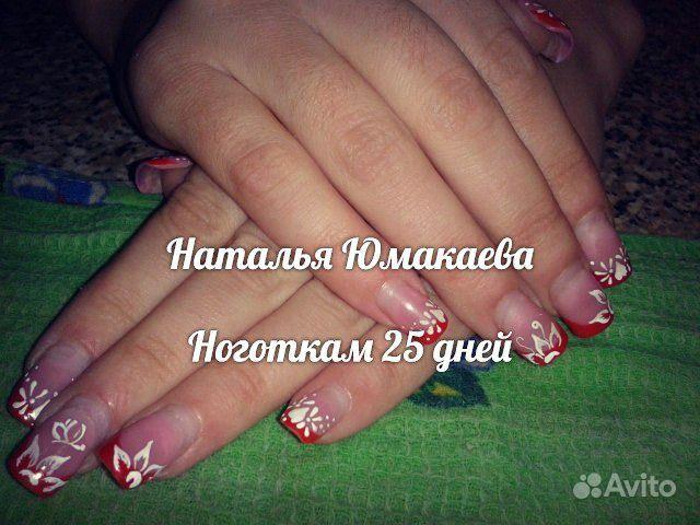 Дизайн ногтей с жемчугом фото