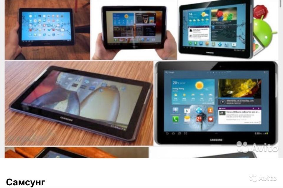samsung tablet research Tablet pcs in k–12 education 1 t and research are included at the end of most chapters, for those of you who may be interested in these topics.