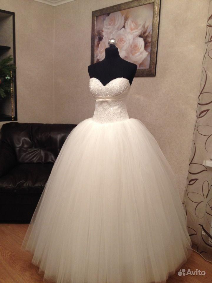 Свадебное Платье Купить В Ставрополе