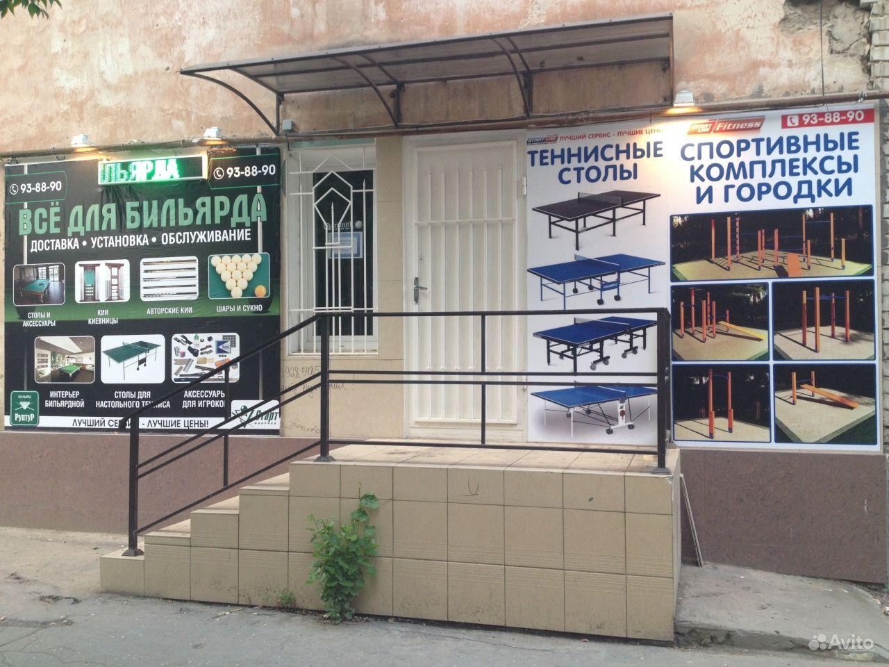 Сайты знакомств узбекистан 5 фотография