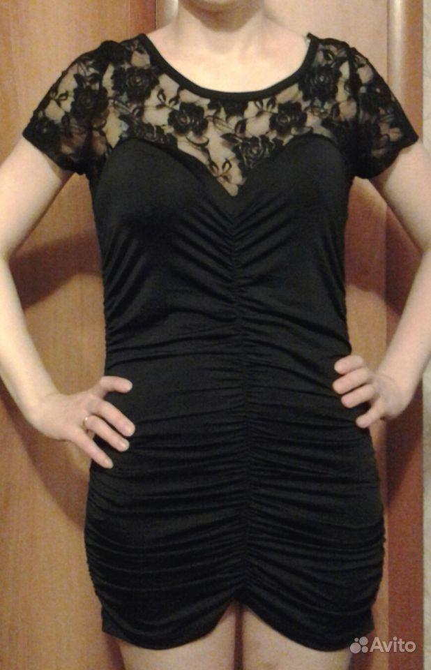 Куплю На Авито Женскую Одежду В Омске