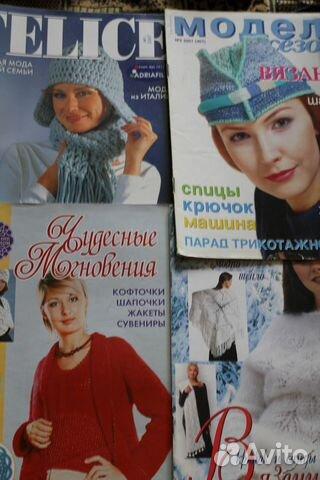 Наложенным платежом журнал вязание