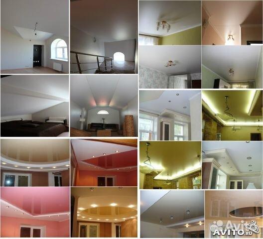 Comment fixer un faux plafond en ba13 saint etienne faire des devis sur int - Comment refaire un plafond ...