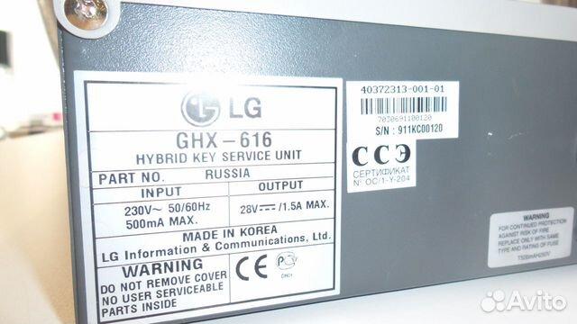 Инструкция По Программированию Lg-ghx 616 - фото 7