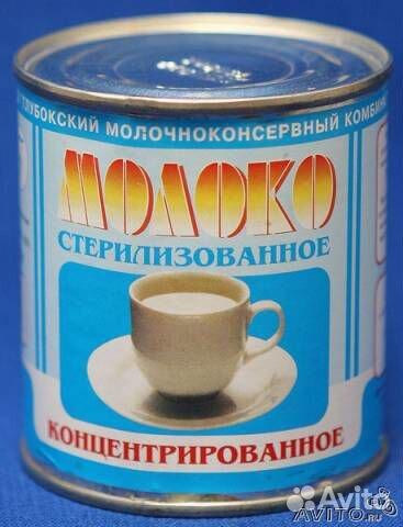 Концентрированное молоко белоруссия
