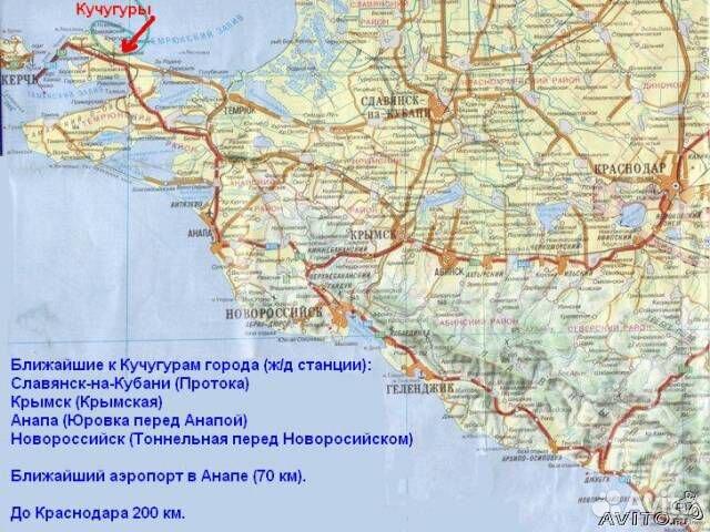 Карта где находятся кучугуры