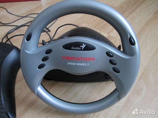 Скачать драйвер для vibration speed wheel 3