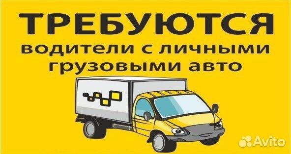 Подбор семейного водителя в агентстве домашнего персонала quot;дом счастьяquot