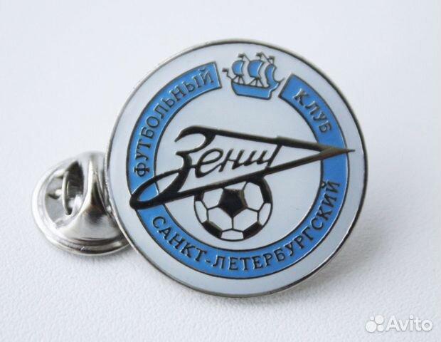 Значок футбольного клуба Зенит Санкт-Петербург. Щёлкните для п