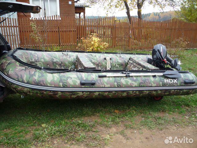 купить лодку с мотором в кургане