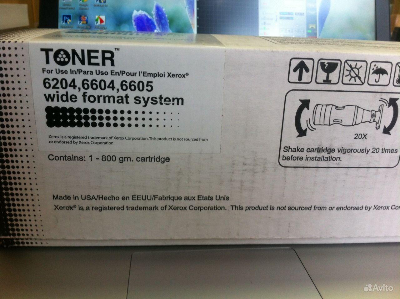 toner-xerox-6204-wide-format