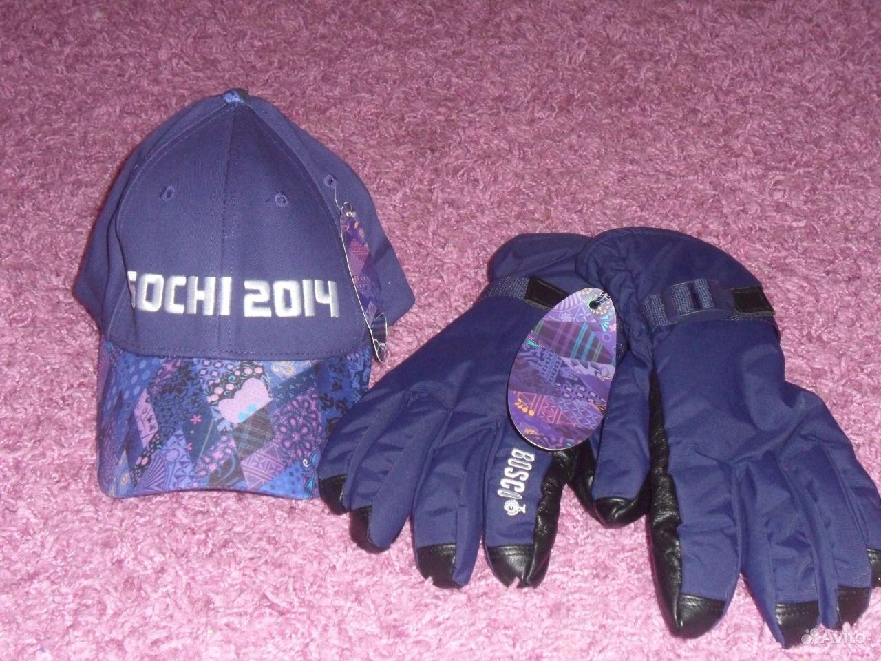 Олимпийская одежда сочи 2014 купить