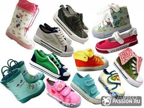 Магазин белорусской обуви