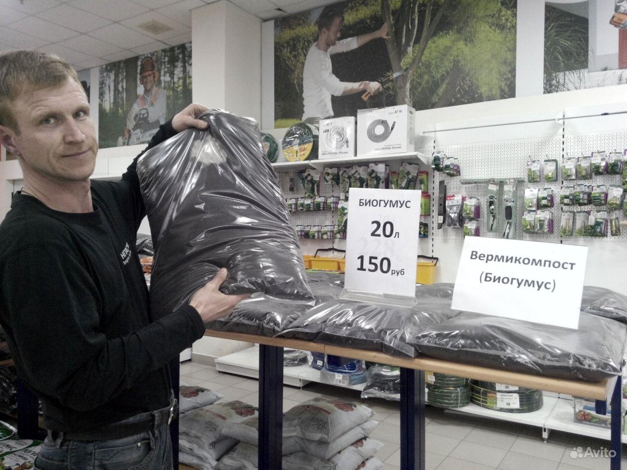 Биогумус. Вермикомпост Ткаченко по 20 и 40 литров купить на Зозу.ру - фотография № 2