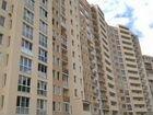 купить квартиру на гайдара 122 город калининград приобретения термобелья