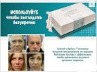 Крем против мешков под глазами Instantly Ageless