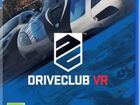 Новая игра Driveclub VR (PlayStation 4)