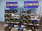 Аккумуляторная батарея Тюмень (оптом и в розницу)