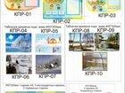Календарь природы, фигурные стенды