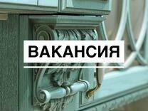 Работа в городе павлово нижегородской области для девушек характеристика с работы для девушек