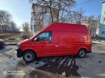 Авито белгородская область купить фольксваген транспортер масло в коробку передач фольксваген транспортер