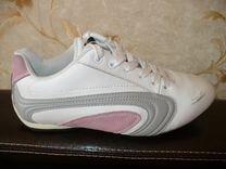 c9d58fd9 root - Купить одежду и обувь в России на Avito