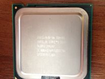 Intel Core 2 Duo 8400 LGA775