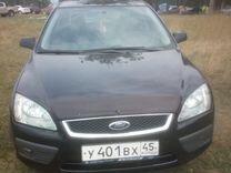 Ford Focus, 2005 г., Тюмень