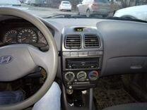 Hyundai Accent, 2006 г., Казань