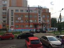 Авито купить коммерческую недвижимость в смоленске коммерческая недвижимость в томске на авито