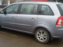 Opel Zafira, 2008 г., Краснодар