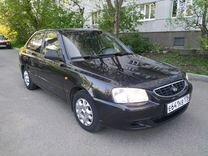 Hyundai Accent, 2005 г., Санкт-Петербург