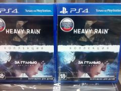 Heavy Rain Beyond Two Souls Collection PS4 PS3 Рус