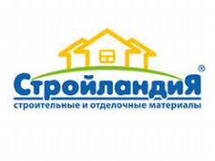 Работа на таврическом разклевать объявления и реклам авито доска объявлений славгород