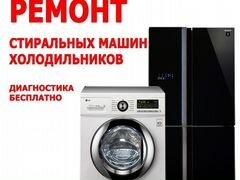 Ремонт посудомоечных машин курск утилизация стиральных машин плюс деньги в москве
