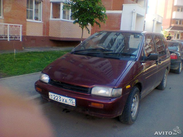 Second hand nissan axxess 1989