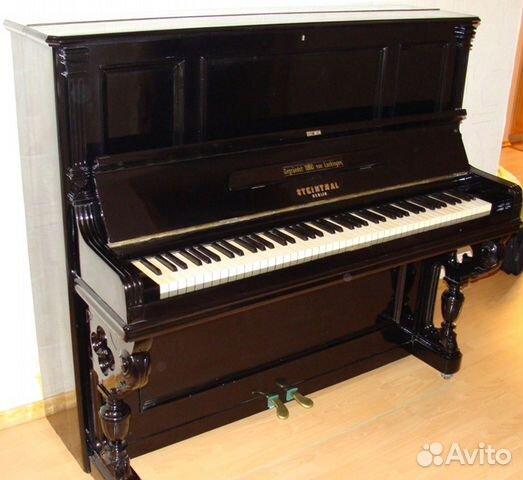 Подать объявление на пианино массаж в саратове частные объявления