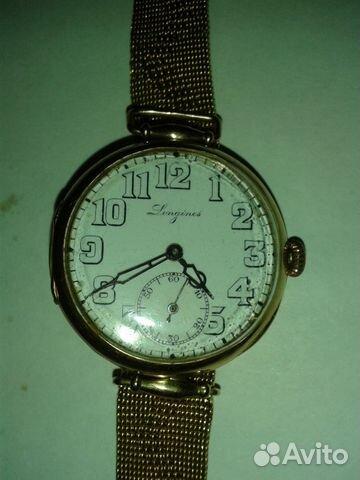 Золотые часы купить астрахань магазин где можно купить мужские часы