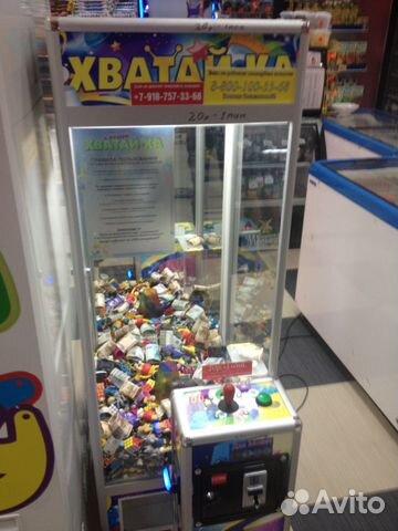 Игровые аппараты хватайка на авито игровые автоматы без платно вулкан