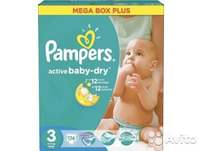 Pampers Active baby maxi midi 4-9кг 174 шт на дом