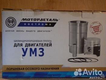 Поршневые кольца двигателя УМЗ-421 (929 2 4) - ВиалДеталь