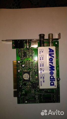 NEW DRIVER: AVERMEDIA E506 NTSCPALSECAM