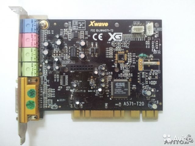 XWAVE A571 T20 DRIVERS WINDOWS XP