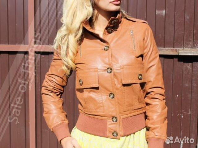 Курточки кожаные в москве gucci заказать сумку celine онлайн