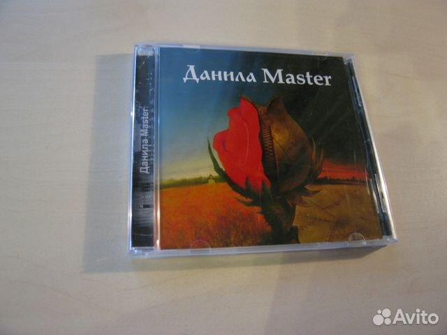 Альбом с диском
