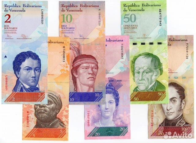 купить боливары венесуэлы в россии для детей взрослых