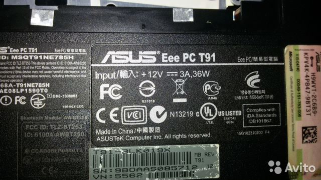 Asus Eee PC T91 Netbook Bluetooth Download Drivers