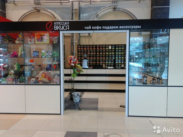 Интим магазин г орел