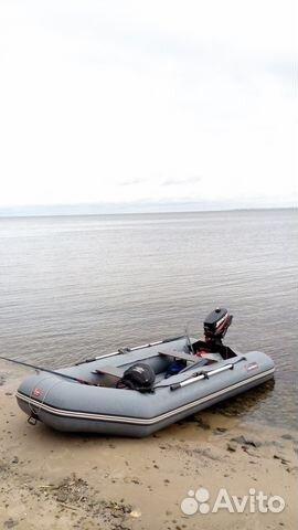 лодка с нднд купить в волгограде